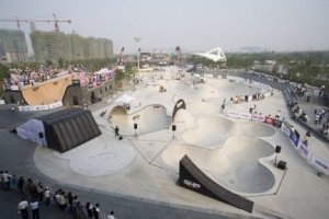 SMP Skatepark, Shanghai China